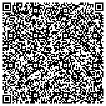 QR-код с контактной информацией организации таможенная брокерская компания «Alpha & Omega»