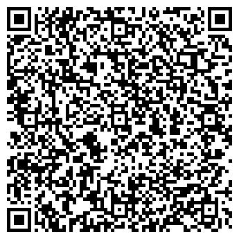 QR-код с контактной информацией организации ТОО Нартас, ТОО
