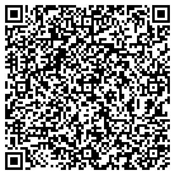 QR-код с контактной информацией организации ИП Пашко А.В.