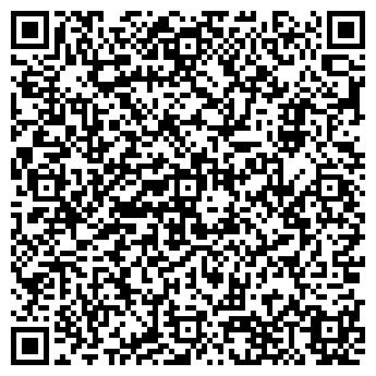QR-код с контактной информацией организации ТОО ЖБИ Гарант