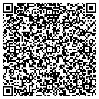 QR-код с контактной информацией организации Мультибрендовый салон Элит