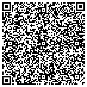 QR-код с контактной информацией организации Ordercase