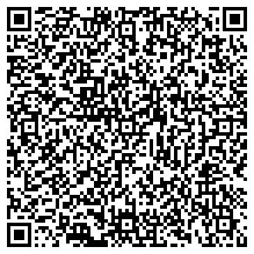 QR-код с контактной информацией организации ДЕТСКИЙ САД № 2180
