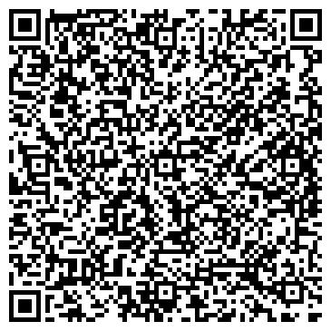 QR-код с контактной информацией организации ФЛП ТАКСИ ВОСТОК