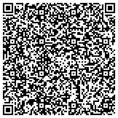 QR-код с контактной информацией организации Пассажирские перевозки ИП Михасев В.Д. г.Светлогорск