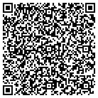 QR-код с контактной информацией организации ТОО Штандарт