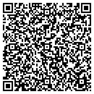 QR-код с контактной информацией организации ООО Терранова
