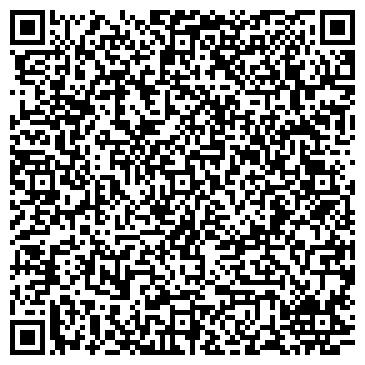 """QR-код с контактной информацией организации ТОО Юридическая группа """"ADVOCO"""""""