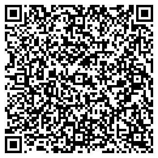 QR-код с контактной информацией организации Входные, ООО