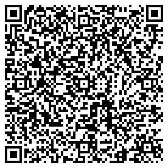 QR-код с контактной информацией организации ООО Ривиера