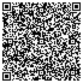 QR-код с контактной информацией организации ООО ПроЭкстримБай