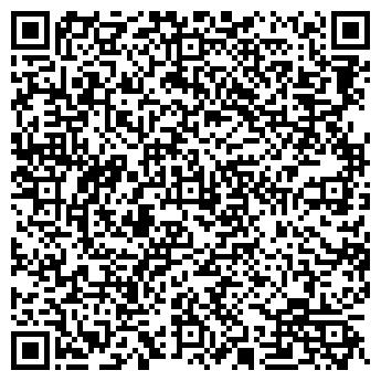 QR-код с контактной информацией организации ТОО ORANGE CLINIC