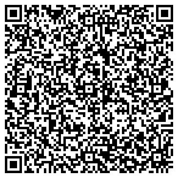 QR-код с контактной информацией организации ТОО New TransLine (Нью ТрансЛайн)
