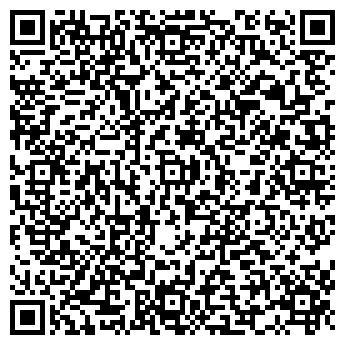 QR-код с контактной информацией организации ТРАНССТАЙЛ, ЧТУП