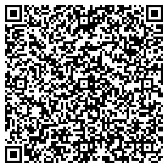 """QR-код с контактной информацией организации ООО """"ТЕХНОТРИО"""""""