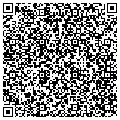 QR-код с контактной информацией организации Школа скорочтения и управления информацией Васильевой Л.Л.