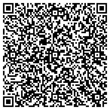 QR-код с контактной информацией организации ASIAN-CARGO LINK, ТОО