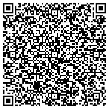 QR-код с контактной информацией организации ООО БелФэмили