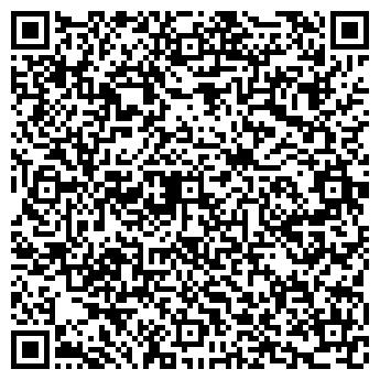 QR-код с контактной информацией организации АО Астана Шоу