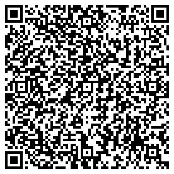 QR-код с контактной информацией организации ООО  ЛентаСтиль