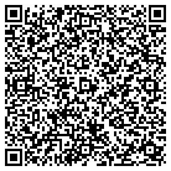 """QR-код с контактной информацией организации ФОП ФотоЛаборатория """"Цифровик"""""""