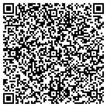QR-код с контактной информацией организации ИП Clean312