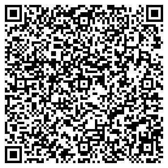 QR-код с контактной информацией организации ИП Сарыарка-тур