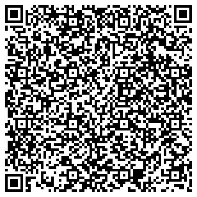 QR-код с контактной информацией организации УПРАВЛЕНИЕ ВНУТРЕННИХ ДЕЛ ПО СЗАО Г. МОСКВЫ