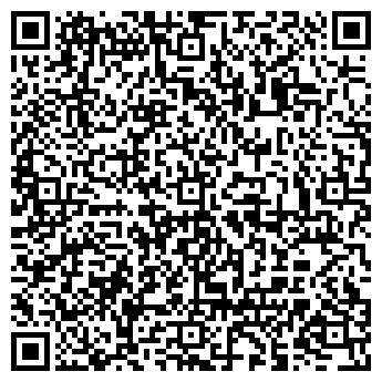 QR-код с контактной информацией организации ООО Сар Груз 64с