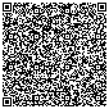 QR-код с контактной информацией организации Велосипед. велосипед kinetic, велосипед Titan, Велосипеды optimabikes, велосипед Cronus