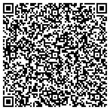 QR-код с контактной информацией организации ООО Немировский кирпичный завод