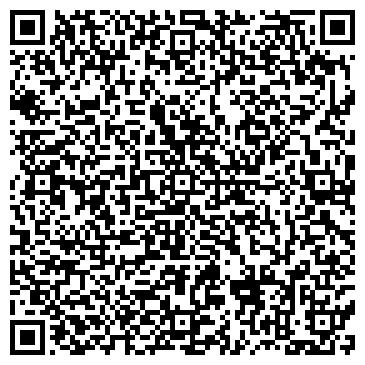 """QR-код с контактной информацией организации ООО """"Уборка24"""""""