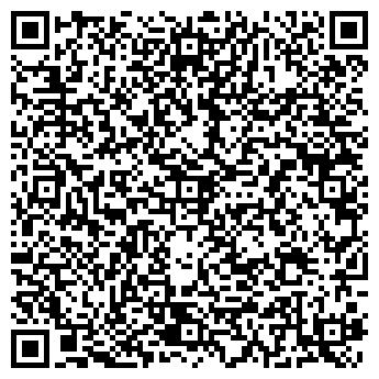 QR-код с контактной информацией организации ТОО Портал ЛТД