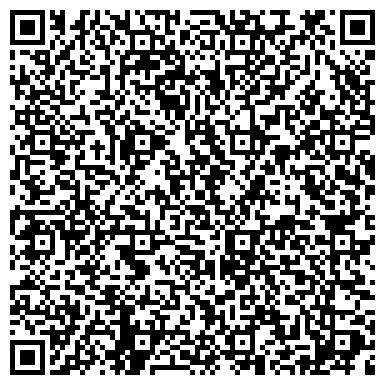 """QR-код с контактной информацией организации Сервисный центр """"Компьютерная помощь"""""""