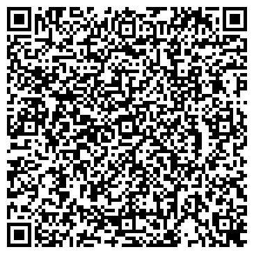 """QR-код с контактной информацией организации магазин """"Строймарт"""""""