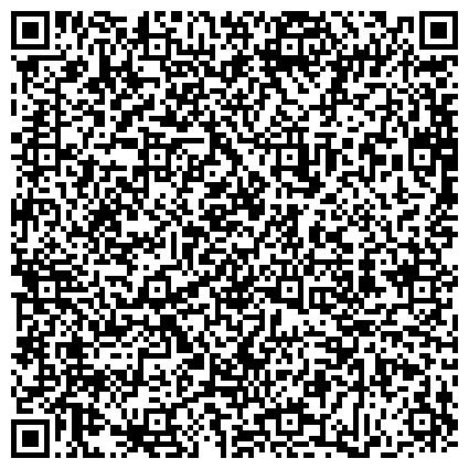 QR-код с контактной информацией организации ОАО Таможенная брокерская компания «Alpha & Omega»