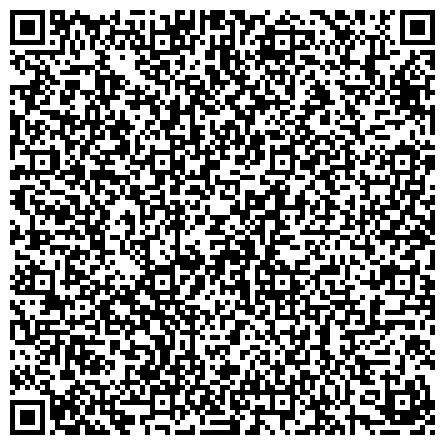 """QR-код с контактной информацией организации МПО Представительство Потребительского общества  """"МПО """"СТАТУС"""" в Казахстане"""