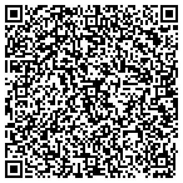 """QR-код с контактной информацией организации Боулинг-центр """"MADISON"""""""