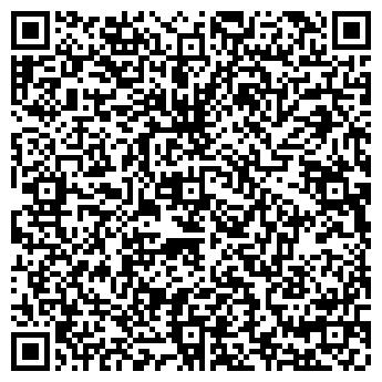 QR-код с контактной информацией организации Рефлексотерапевт