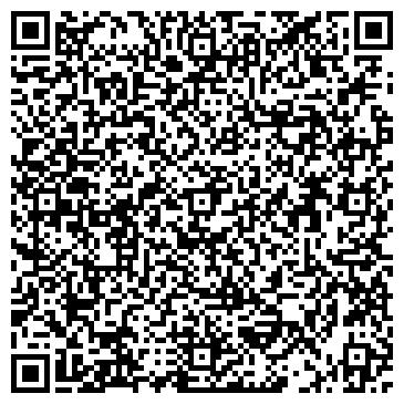 QR-код с контактной информацией организации ООО Боди-Форминг Саранск