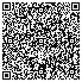 QR-код с контактной информацией организации ООО  ОсОО Son lake
