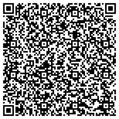 QR-код с контактной информацией организации ООО  Таможенная брокерская компания «Alpha & Omega» Харьков