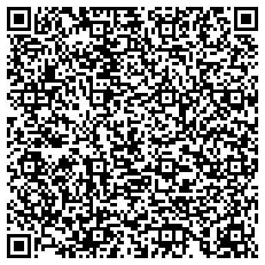 QR-код с контактной информацией организации ООО Таможенная брокерская компания «Alpha & Omega» Бердянск