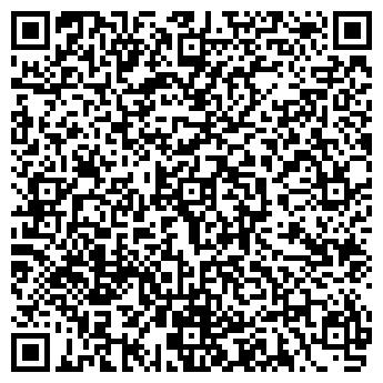 QR-код с контактной информацией организации УНИДЕНТ