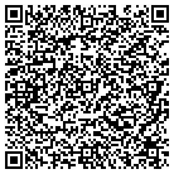 QR-код с контактной информацией организации СПД Orendio.com