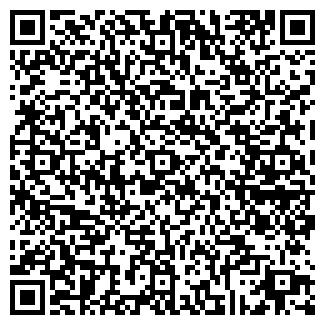 QR-код с контактной информацией организации РИСАН