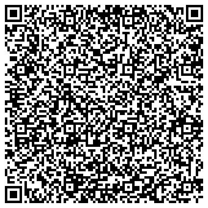 QR-код с контактной информацией организации ООО Таможенная брокерская компания «Alpha & Omega» Мелитополь