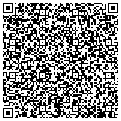 QR-код с контактной информацией организации ООО  Таможенная брокерская компания «Alpha & Omega» Николаев