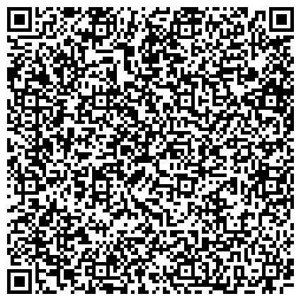 QR-код с контактной информацией организации ООО Таможенная брокерская компания «Alpha & Omega» Кременчуг