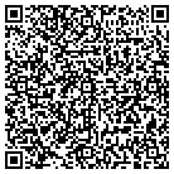 QR-код с контактной информацией организации ООО Бриз Рекордс